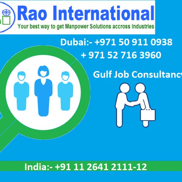 Gulf job consultancy