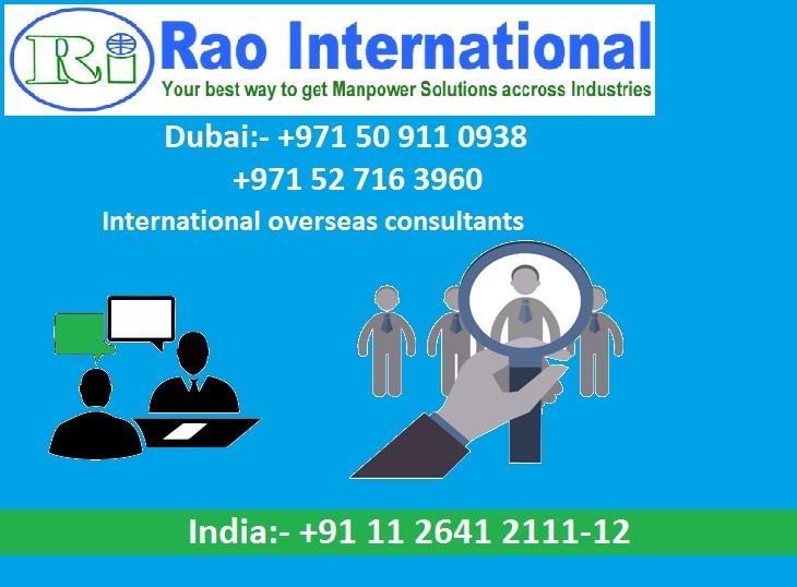 International overseas consultants